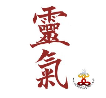 Traditional Reiki kanji in red Cheryl Colpman Reiki Master Teacher